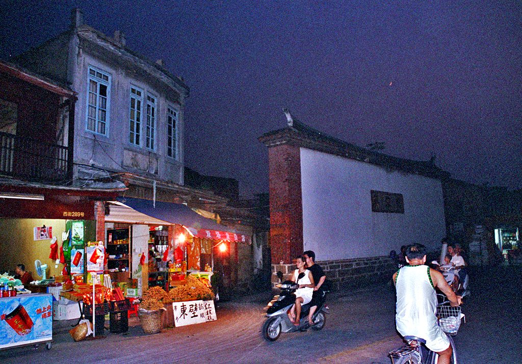 Quanzhou at night
