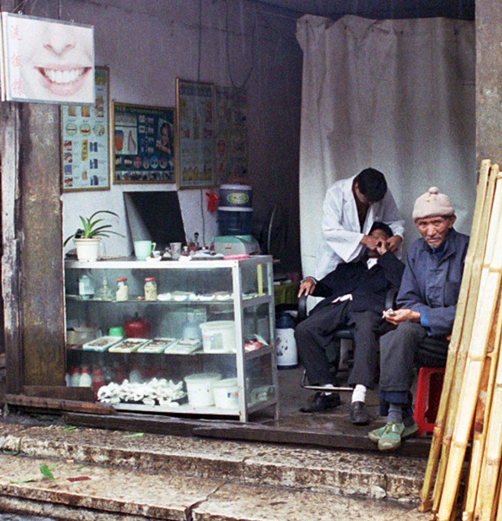 street dentist Anshun Sunday Market: 安顺星期七农民市场