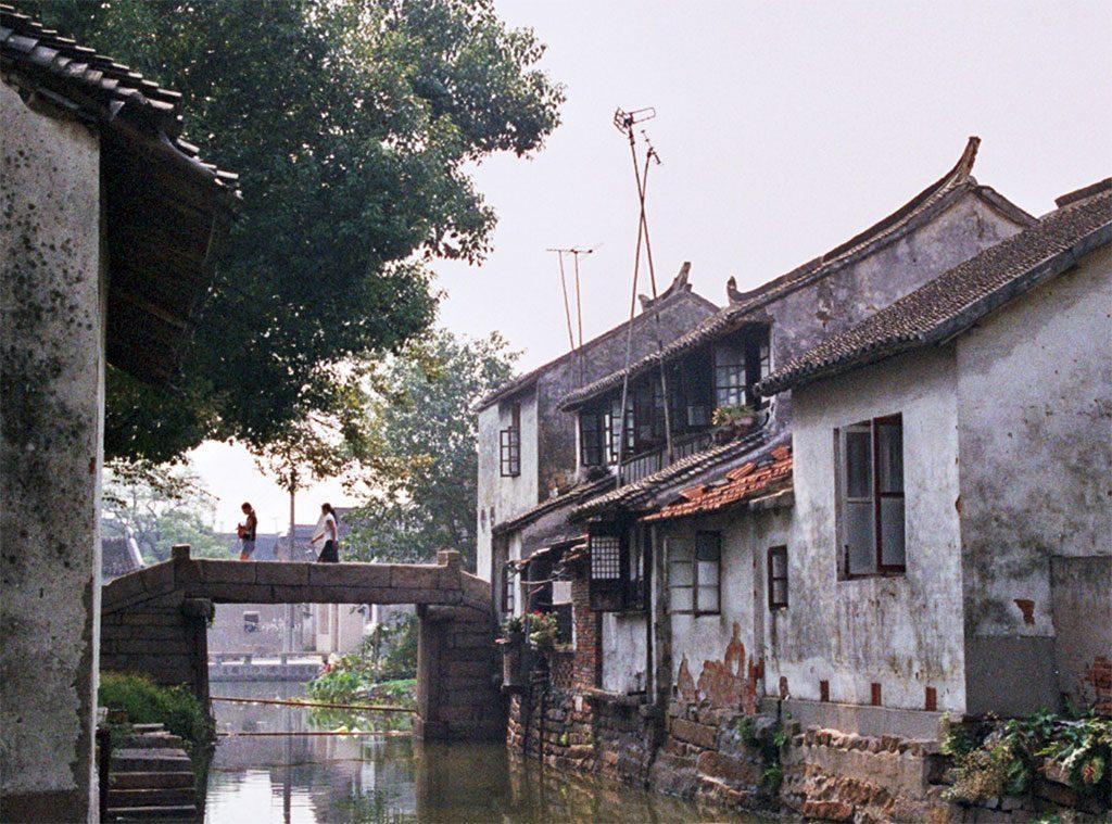 Luzhi 甪直镇 canal town
