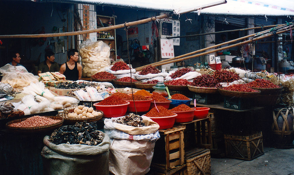 spices Anshun Sunday Market: 安顺星期七农民市场
