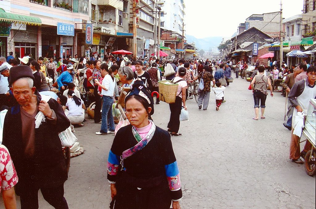 Anshun Sunday Market: 安顺星期七农民市场 very busy