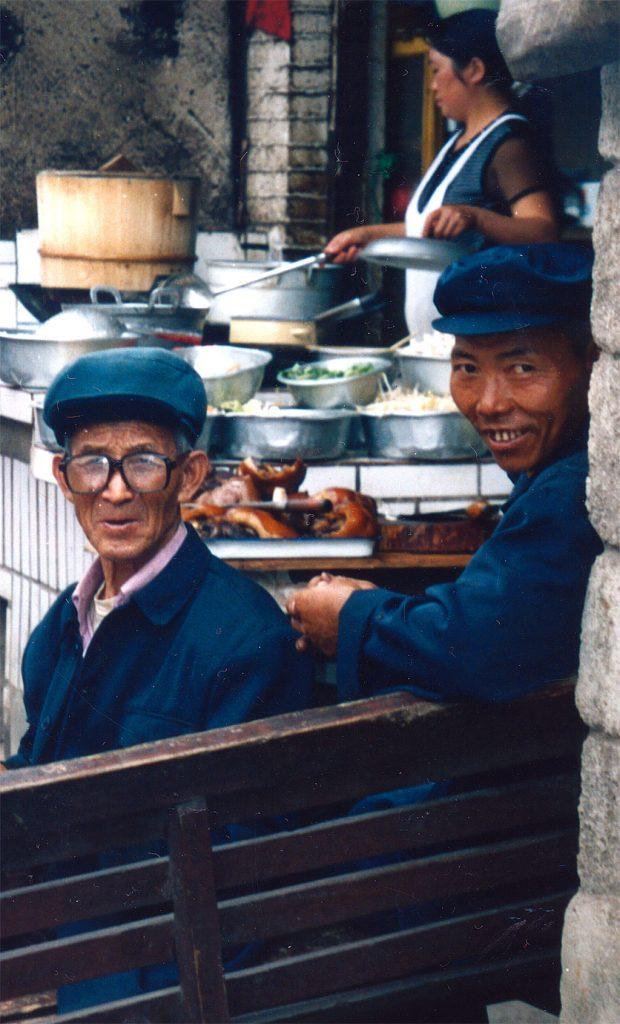 Anshun Sunday Market: 安顺星期七农民市场 old men