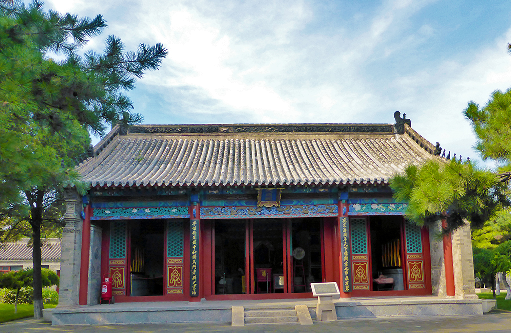 xincheng General Gao's House 将军府