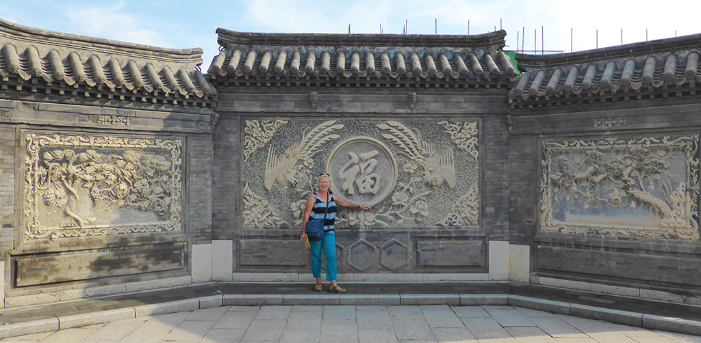 Margie and Dragon Screen Xincheng
