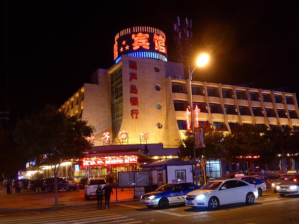 Xincheng Jin Zhong Zi 金钟子  Binguan