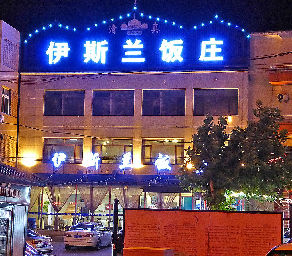 Jin Zhong Zi 金钟子  Binguan Xincheng