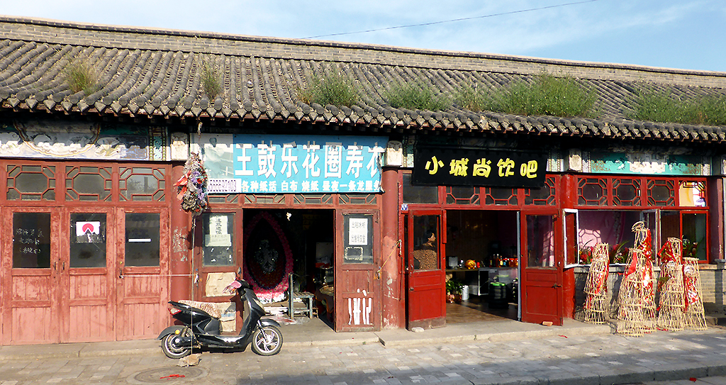 Old building Xincheng