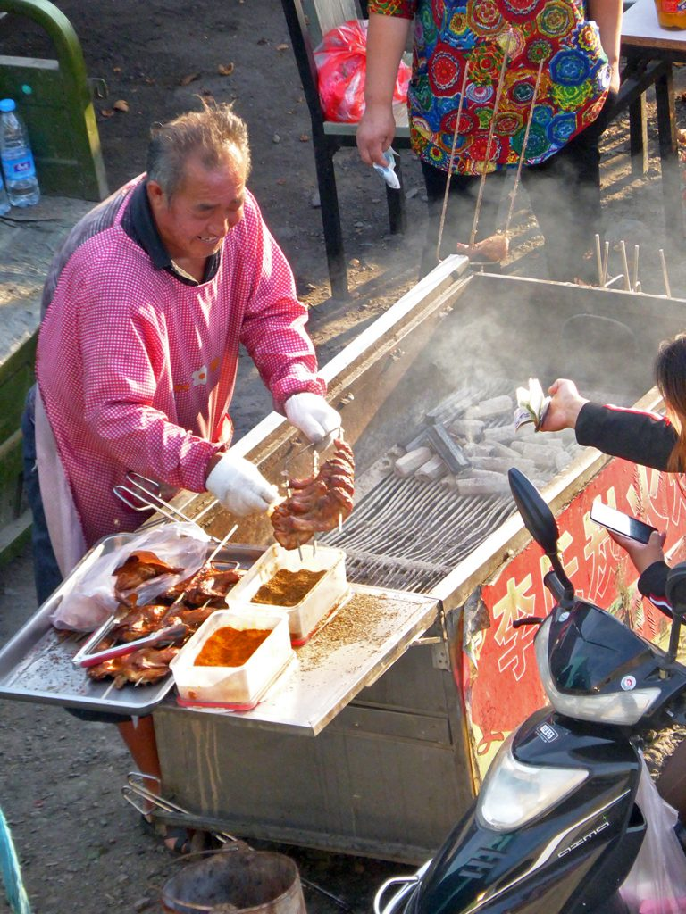 Seafood  Xincheng
