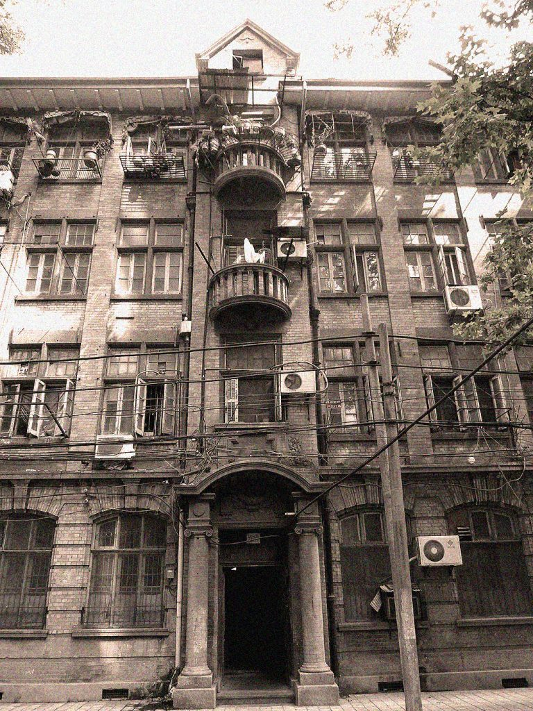 Wuhan 武汉 1990
