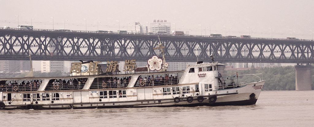 Wuhan 武汉 ferry on the Yangzi river
