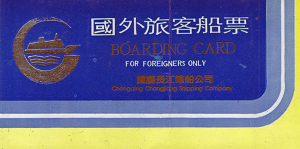 Foreigner tickets 1990