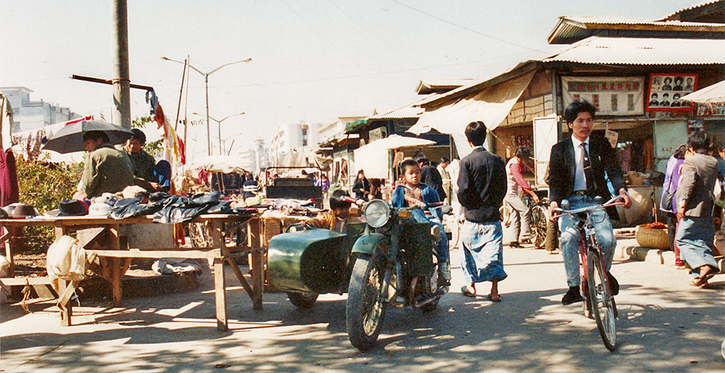 Ruili Street Scene 1991