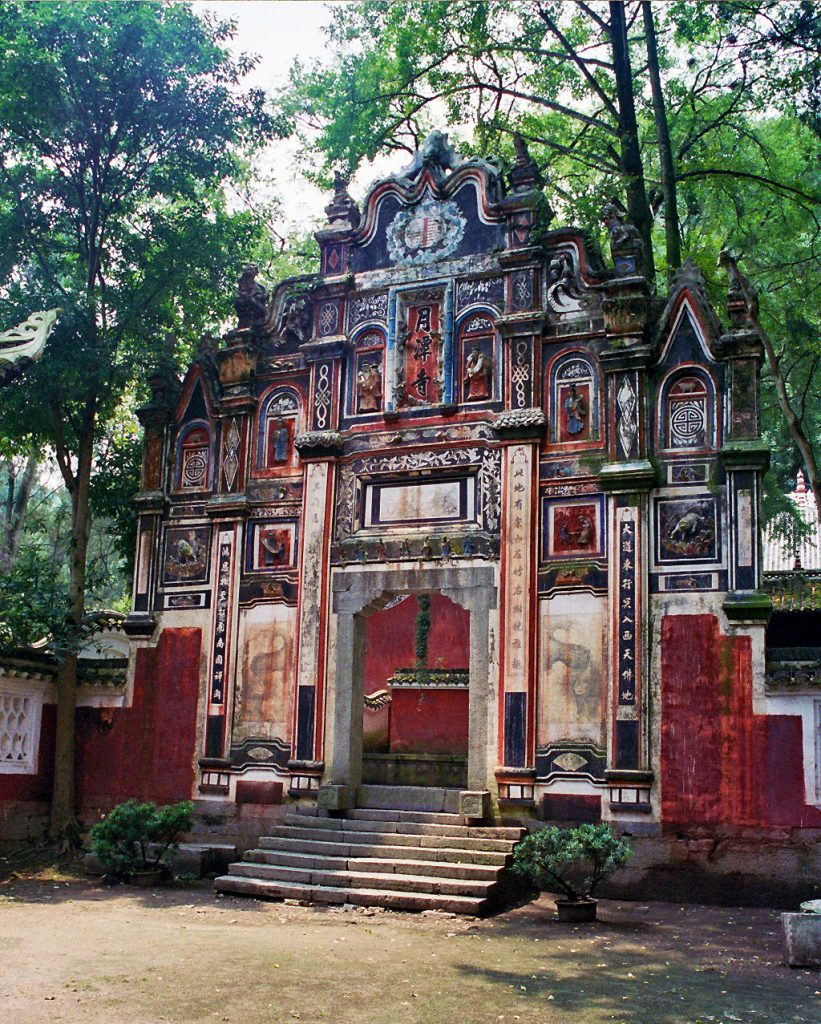 飞云洞 Feiyun Dong temple