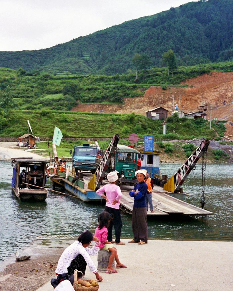 Ferry  crossing the Qingshui River 清水河 near Shidong 施洞码头
