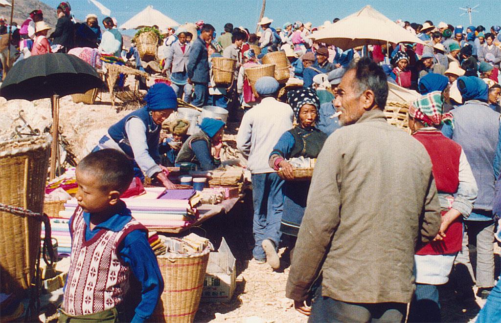 Rural Market Yunnan 1991