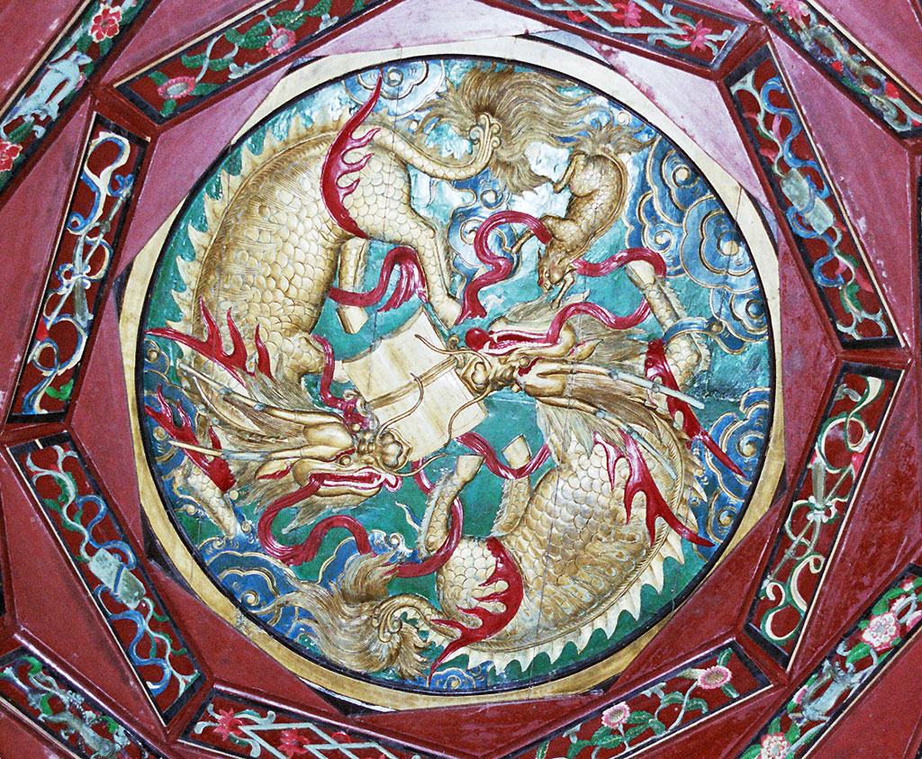 Roof Painting in the Qinglong Dong Temple青龙洞镇远