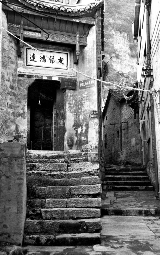 old street Zhenyuan Guizhou镇远贵州 One of Guizhou's Most Attractive Towns
