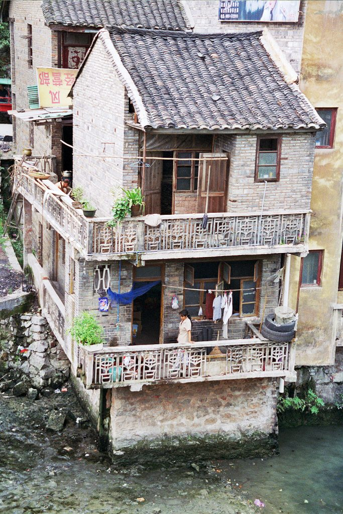 River Side house Zhenyuan镇远