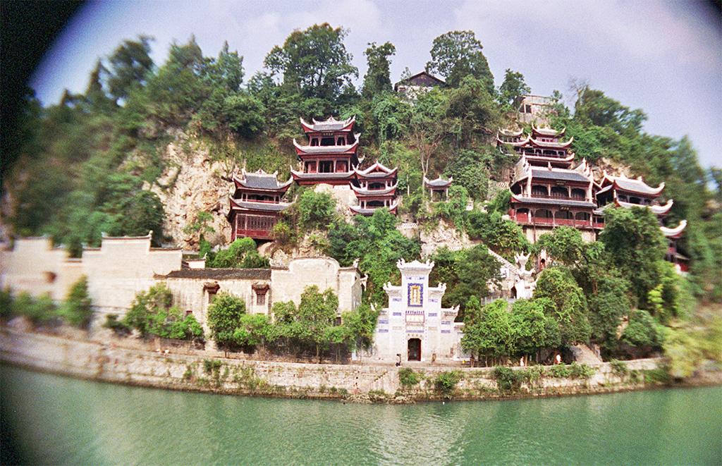 Qinglong Dong 青龙洞