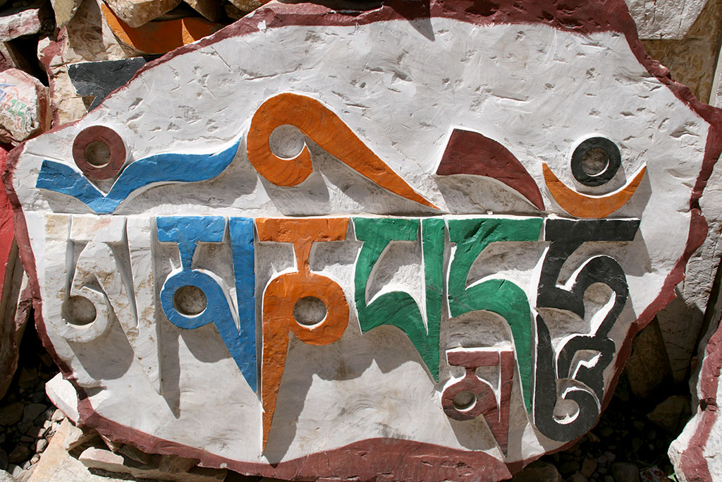 The Original Yushu Seng-ze Gyanak Mani Wall before the 2009 Earthquake