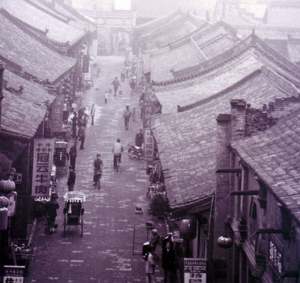 This image has an empty alt attribute; its file name is PingYao-2001-92.jpg