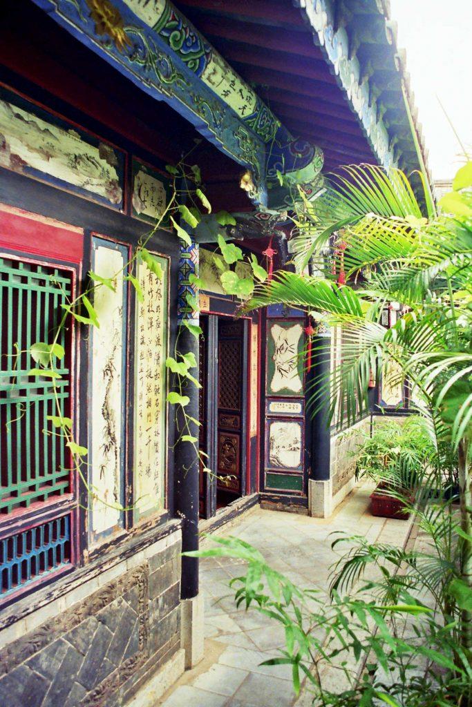 Zhu Family Garden jianshui yunnan province china