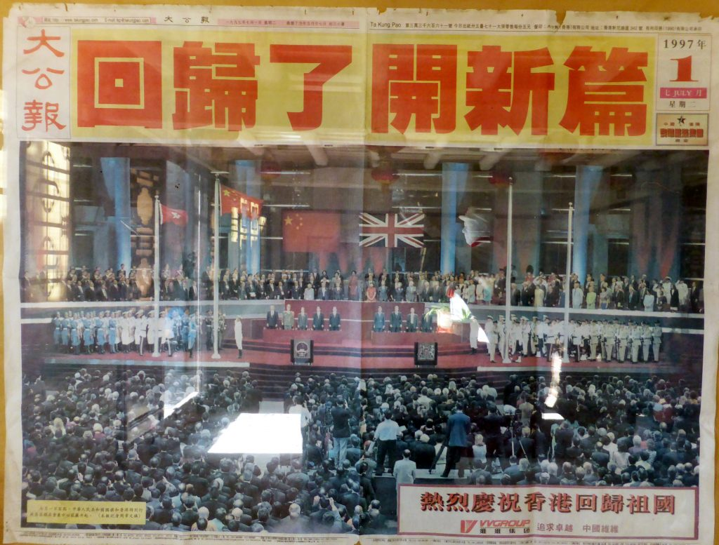 Signing the handover of Hongkong to China 1997