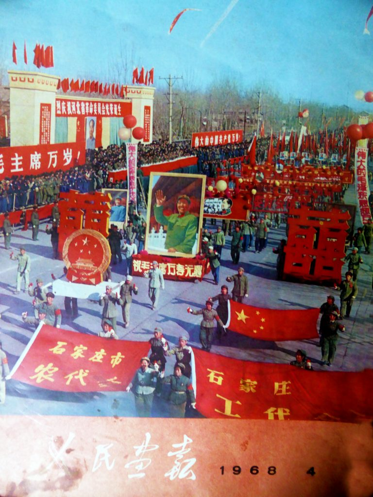 old photo of red guards in the cultural revolution