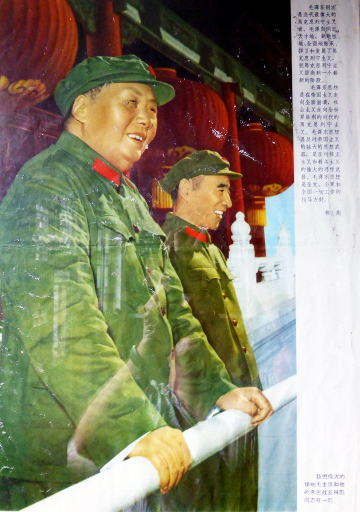 old photo of Mao in the cultural revolution
