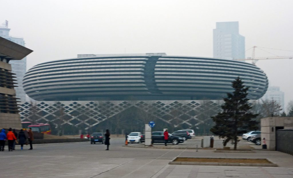 Shanxi Geological Museum
