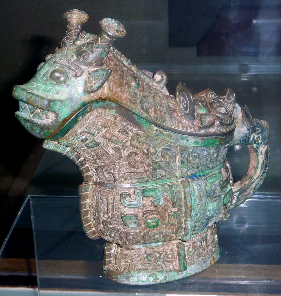 bixi Shanxi Museum: 山西博物院; Shanxi Bówùyuàn: Taiyuan