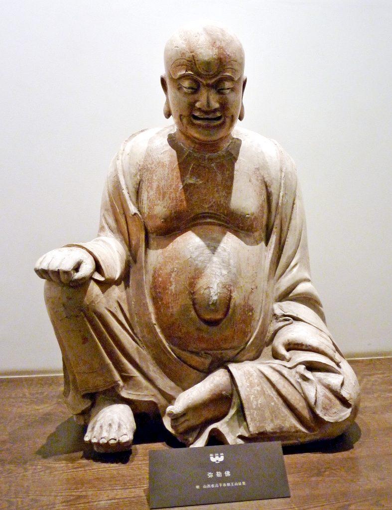 arhat Shanxi Museum: 山西博物院; Shanxi Bówùyuàn: Taiyuan