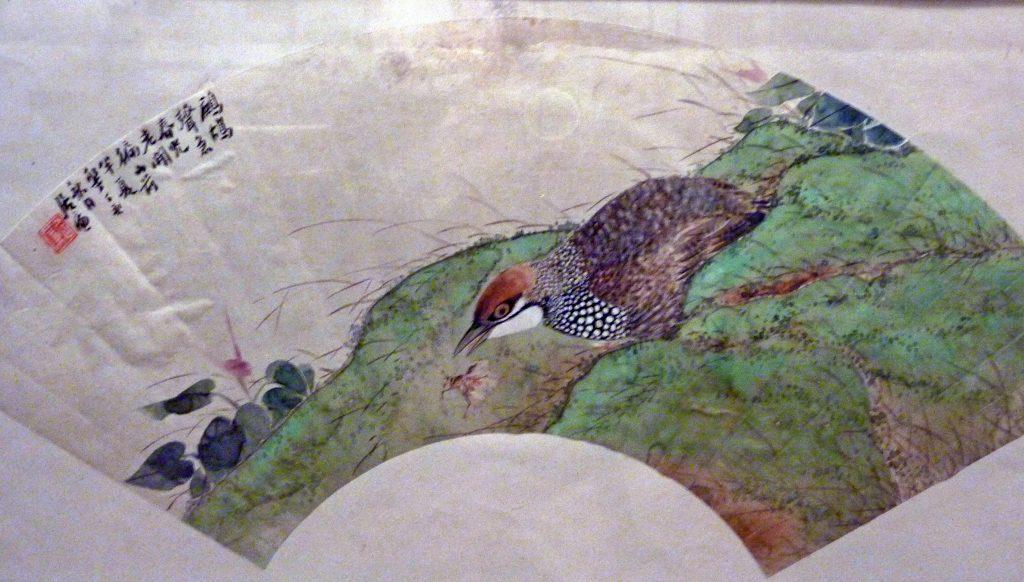 Calligraphy Shanxi Museum: 山西博物院; Shanxi Bówùyuàn: Taiyuan