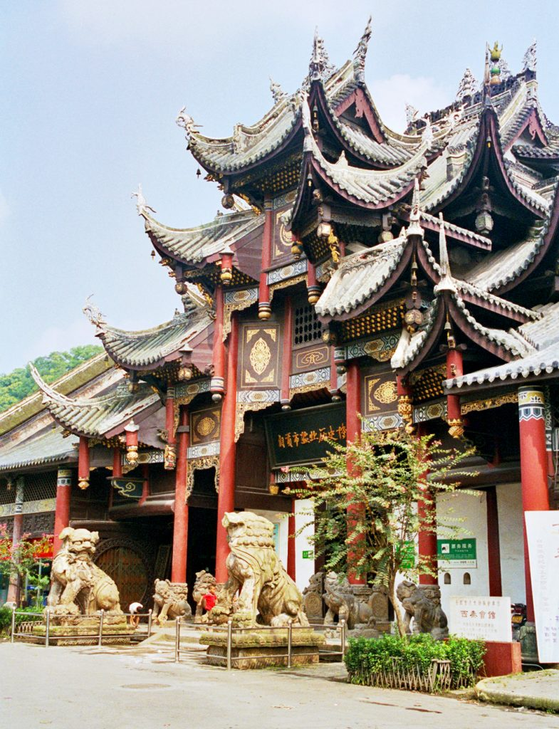 Zigong guild hall
