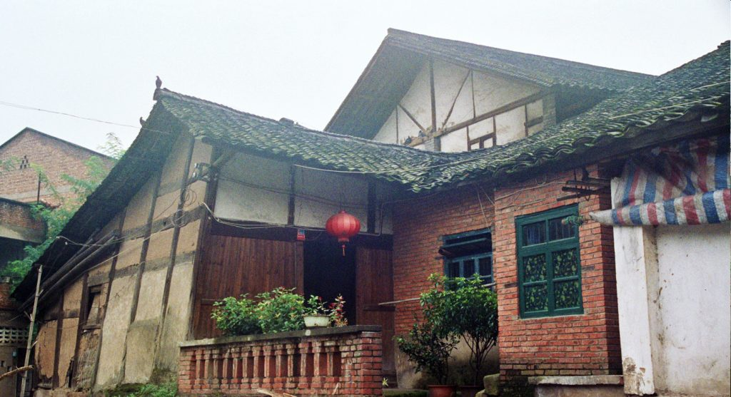 Traditional Sichuan houses Shunan Bamboo Sea 蜀南竹海