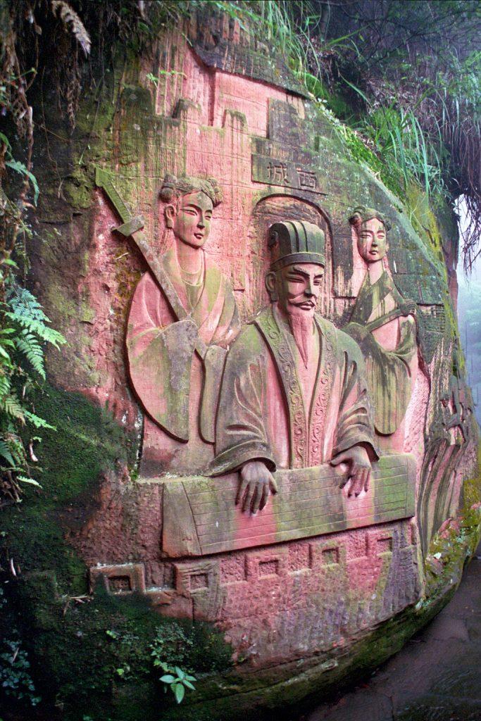 Rock carvings Shunan Bamboo Sea 蜀南竹海