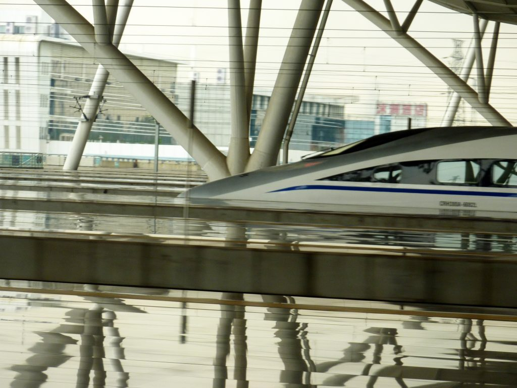 Chinese high speed trains