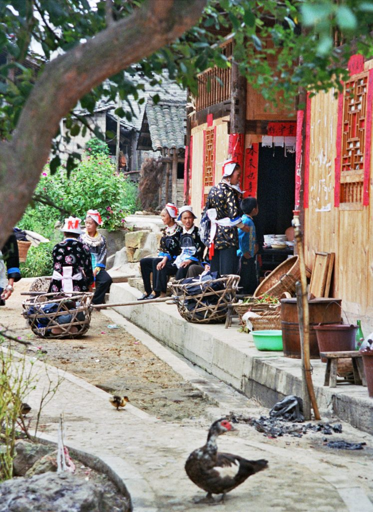 Matang Gejia Minority Village