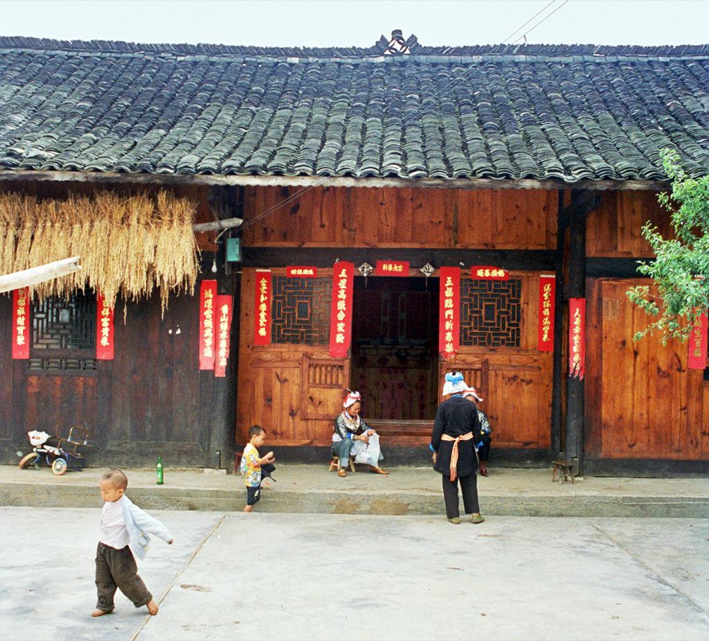 Gejia House Matang
