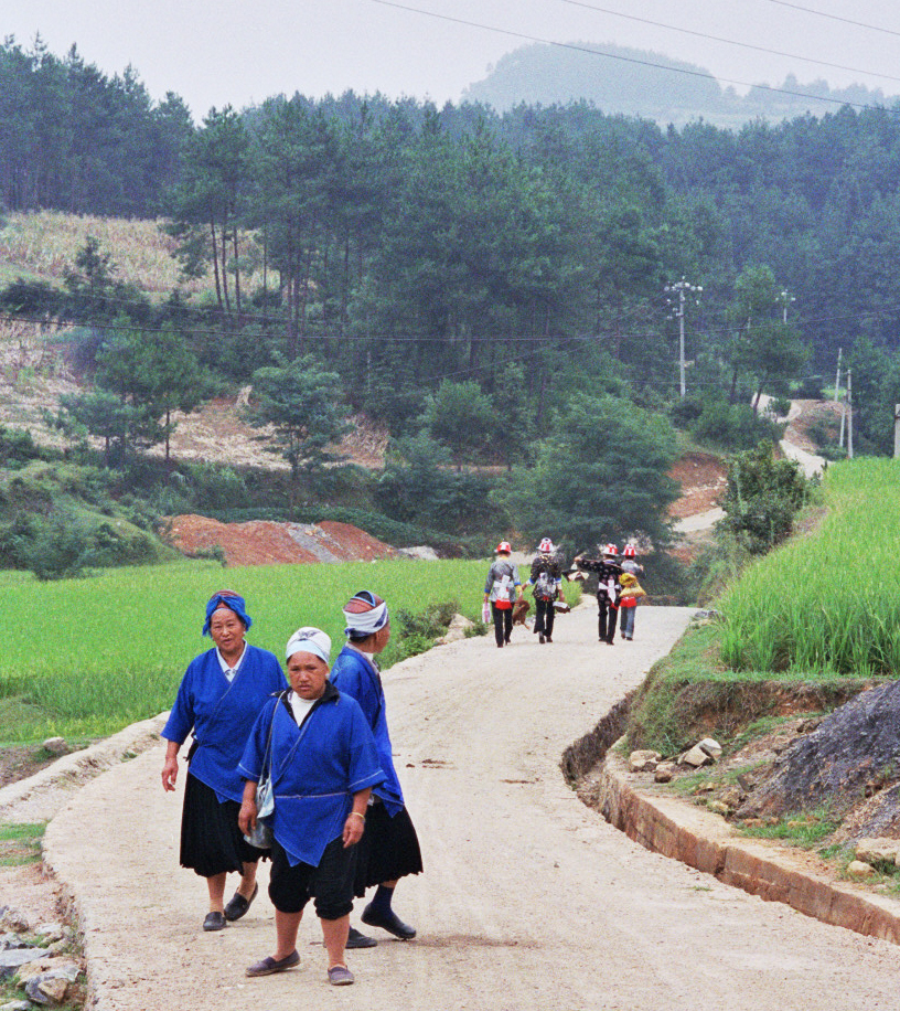 Matang Gejia Minority Village