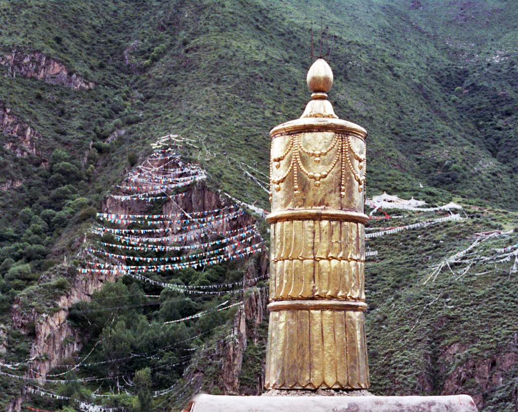 Roof top view Bakong Tibetan Printing Monastery Dege