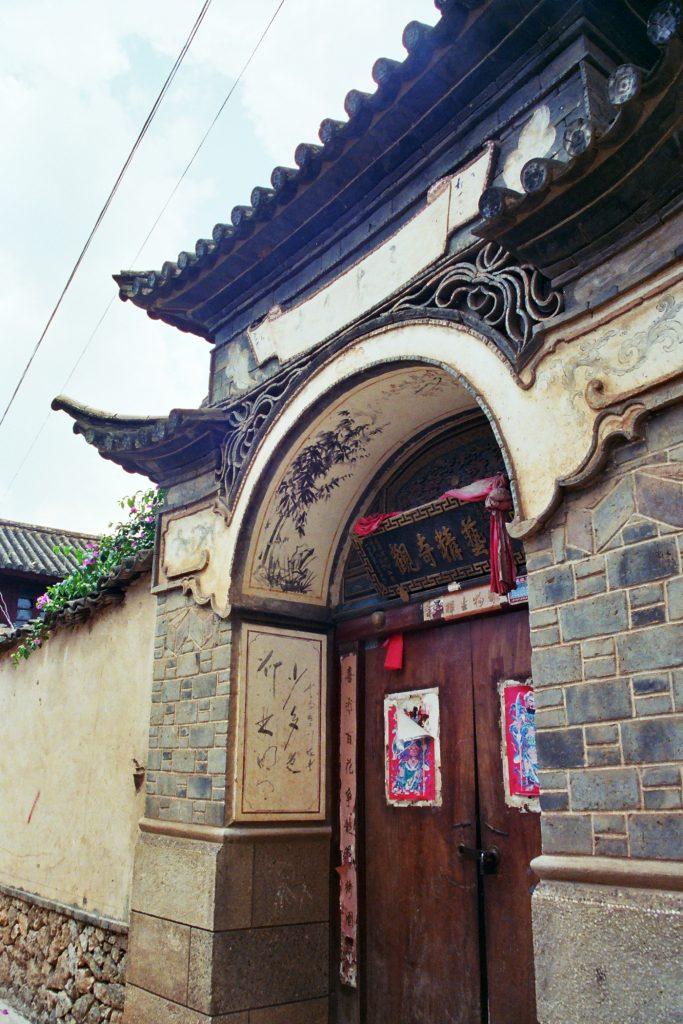Bai Architecture Wase