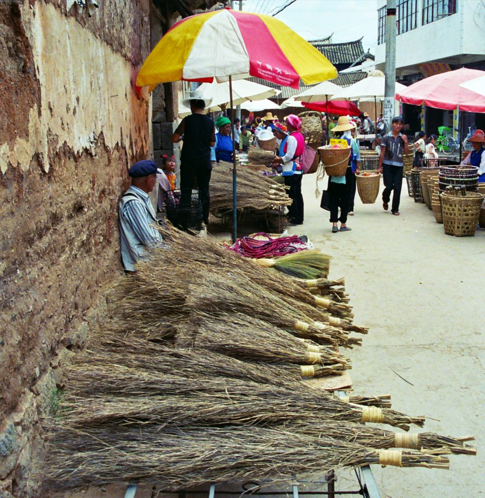 Broom Sellers A trip to Wase Market