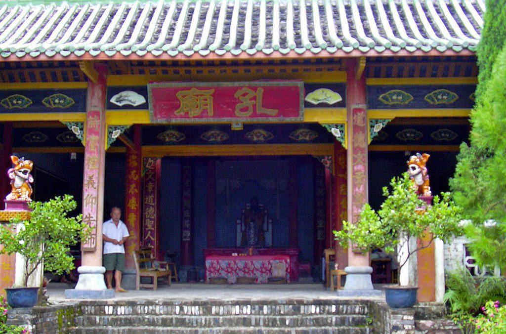 Yangmei Temple