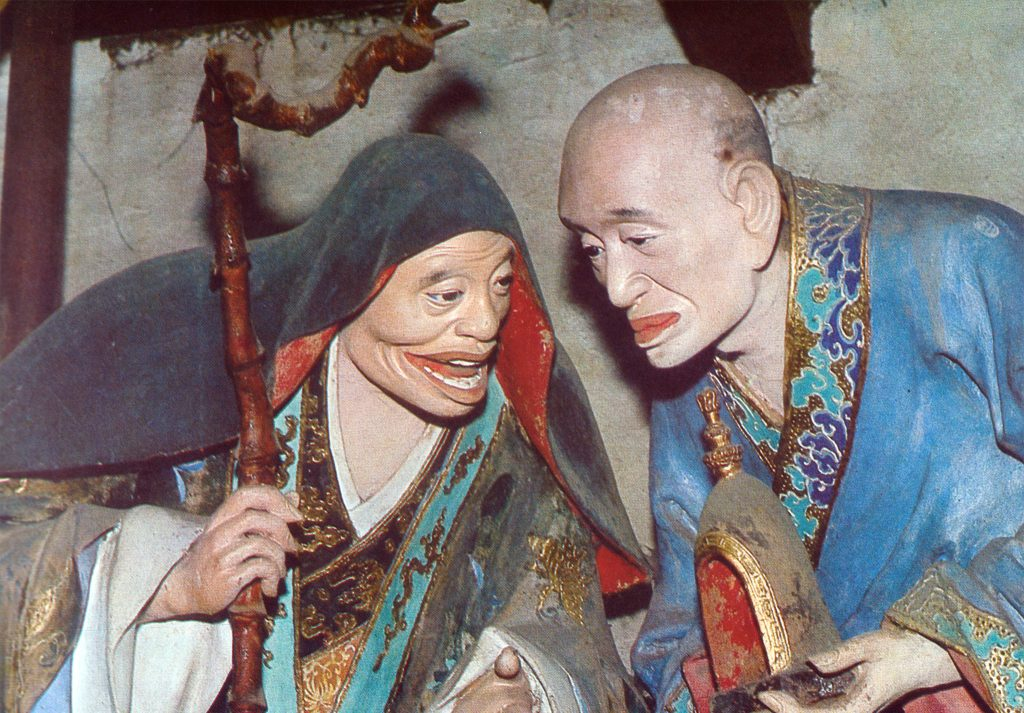 Gossiping Arhats Qióngzhú Sì Bamboo Temple Kunming Yunnan Province