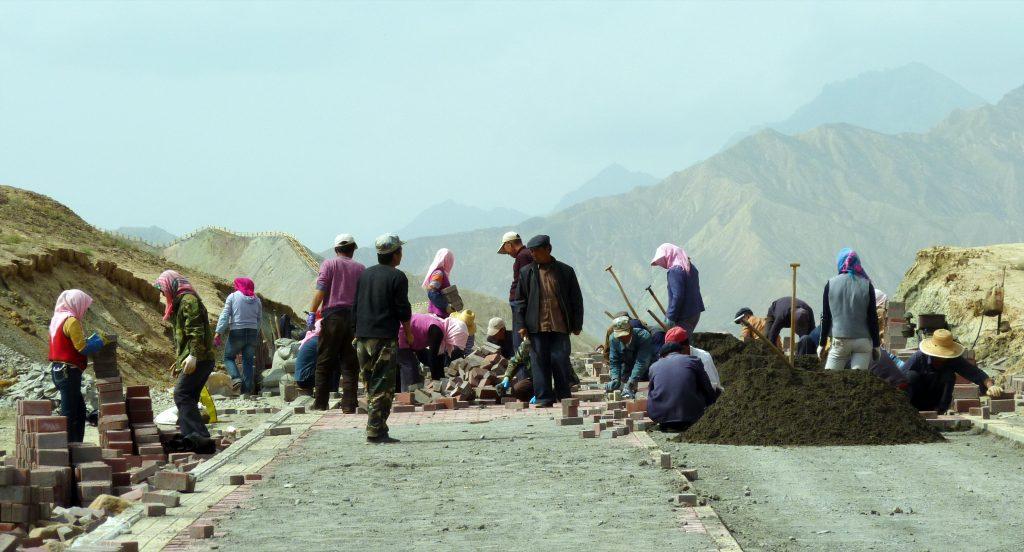 Danxia Landform Geology Park: Building It