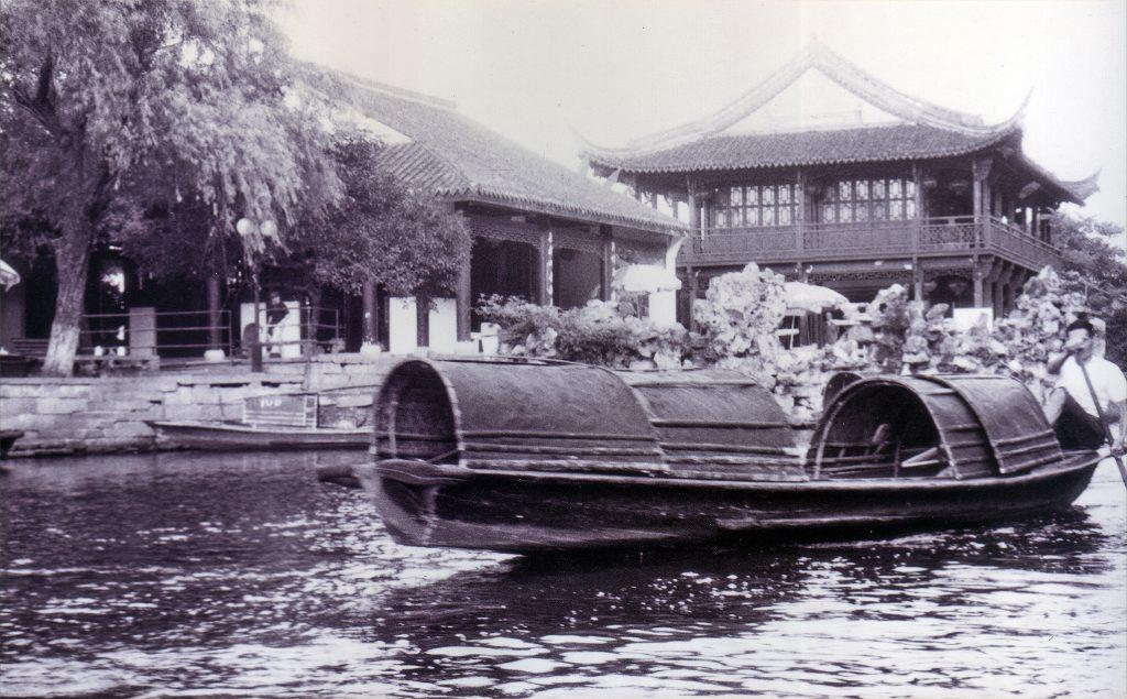 Shaoxing City and around