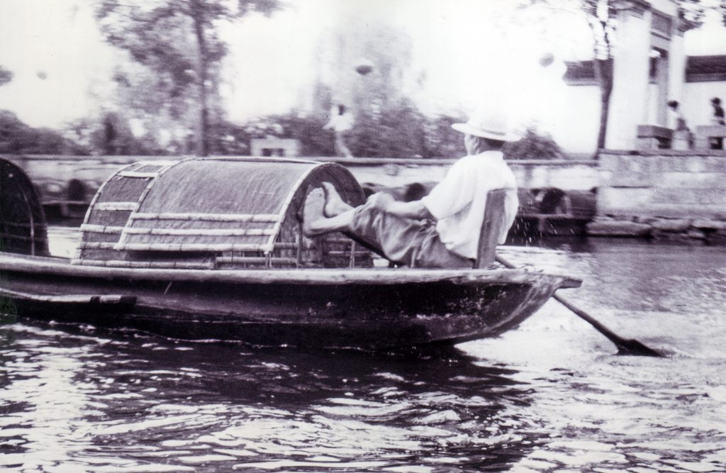 Foot Rower Shaoxing