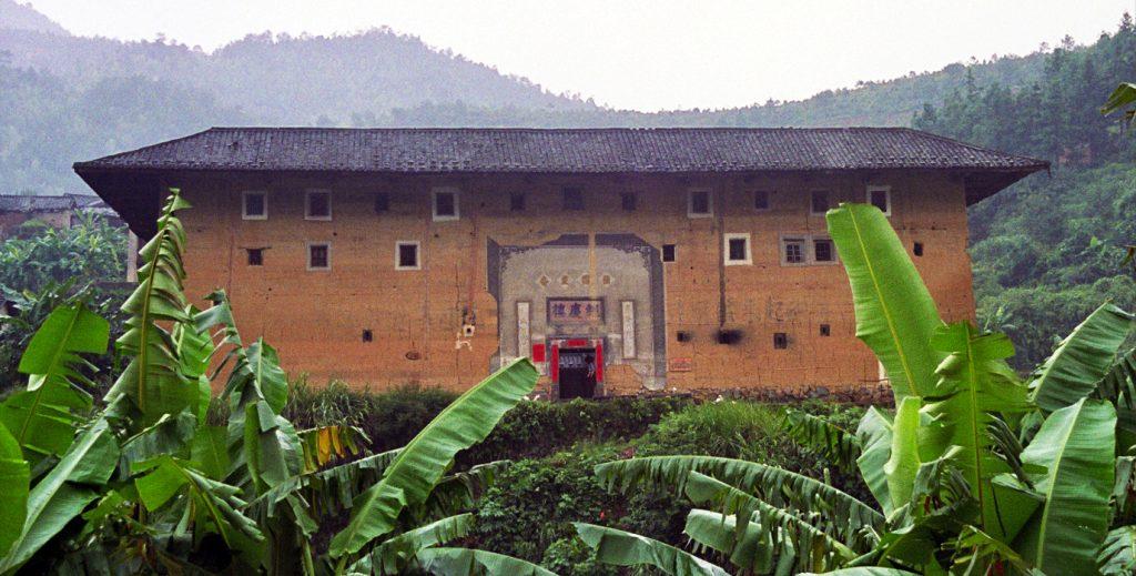 Fujian Hakka Earth Buildings Tulou