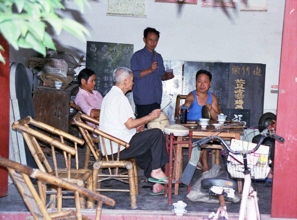 Huanglongxi Impromptu Music and Tea